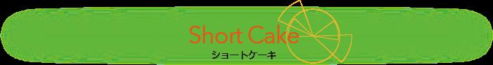 short_Title